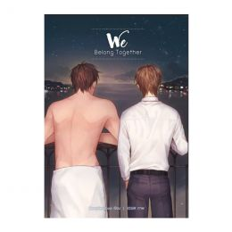 SET : WE BELONG TOGETHER and DON'T FORGET ABOUT US (2 เล่มจบ)