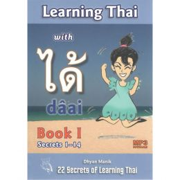 Learning Thai with ได้ Book I (Secrets1-14)