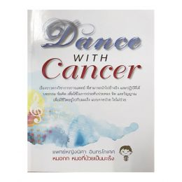 DANCE WITH CANCER