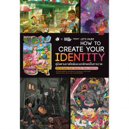 Let's Paint How to Create Your Identity