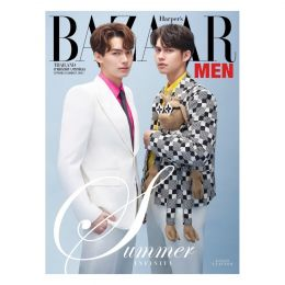 นิตยสาร Harper's BAZAAR MEN Spring-Summer 2021
