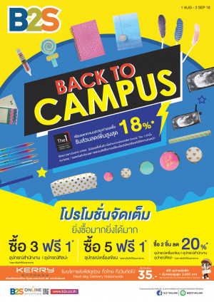 BACK TO CAMPUS