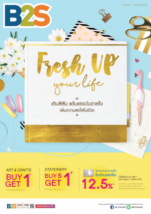 FRESH UP YOUR LIFE