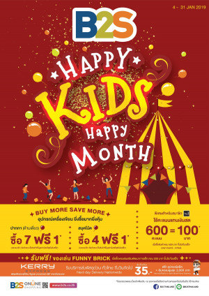 HAPPY KIDS HAPPY MONTH