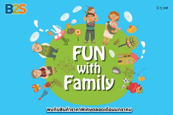 B2S Fun & Family January
