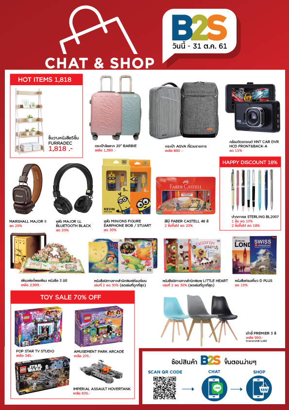 chat-and-shop