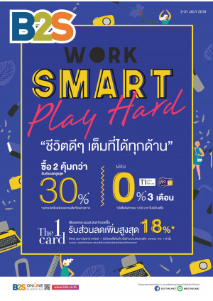 WORK SMART PLAY HARD