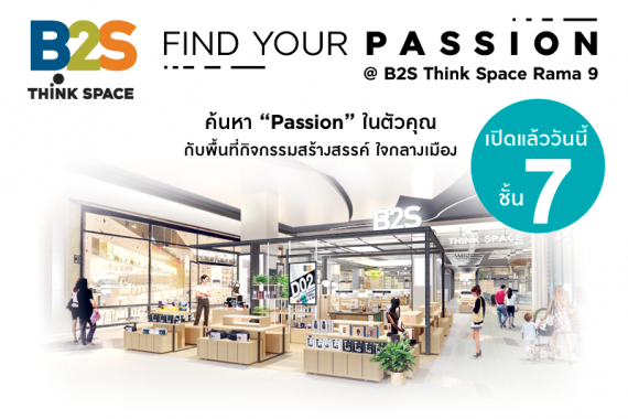 FIND YOUR PASSION @ B2S Think Space Rama 9