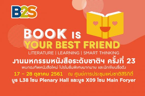 Book Is Your Best Friend